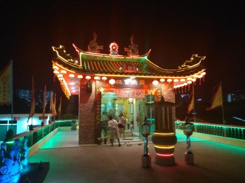Kuan Jin Temple