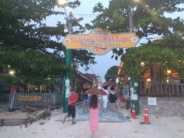Walking street, Ko Lipe
